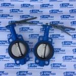 Затвор дисковый поворотный для цементовоза Ду-100 или 150 мм