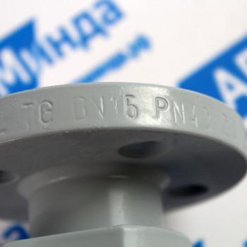 Шаровые краны Batu Ду (Dn) 15мм BKV-EU-001