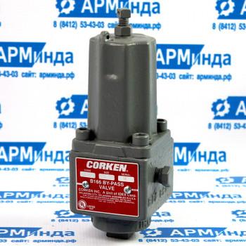 Клапан байпасный Corken B166