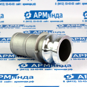 Носик быстроразъемный AL-E2 (E200)
