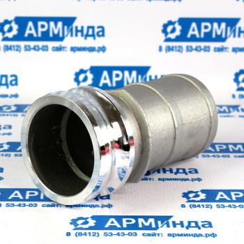 Носик быстроразъемный Camlock AL-E4 (E400) 100мм