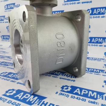 Кран шаровой алюминиевый DN 80