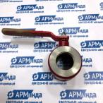 Кран шаровый КШЦМФ для бензовоза ДУ100