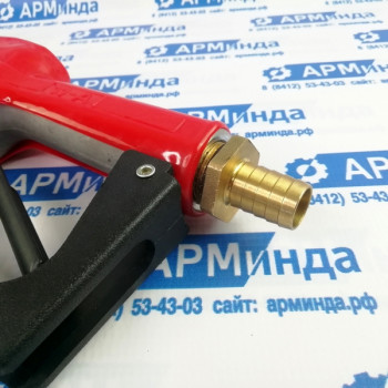 Заправочный пистолет (раздаточный кран) АС 11-А