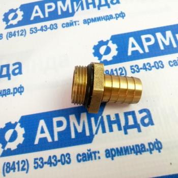 Кран раздаточный автоматический ДУ 20 для дизтоплива