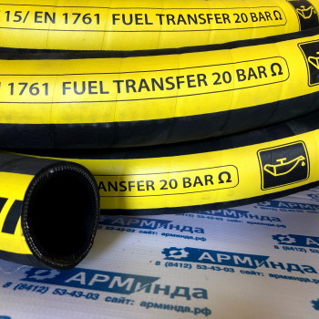 Маслобензостойкий рукав для бензина и ДТ Premium Fuel Master D