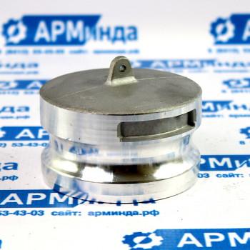 Заглушка Camlock DP400 AL-DP-4