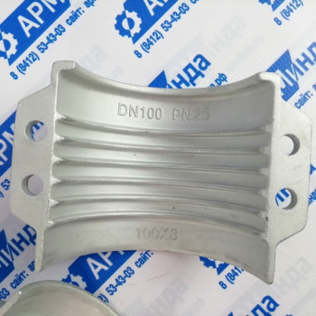 Хомут обжимной для рукавов автоцистерн DN100 PN25