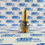 Предохранительный клапан автоцистерны Gondrom 2332