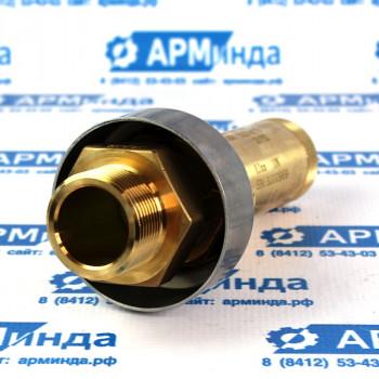 Предохранительный клапан для автоцистерн HEROSE