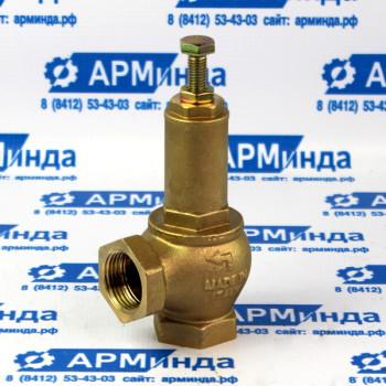 Предохранительный пружинный клапан цементовоза угловой