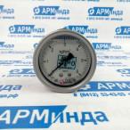 Манометр избыточного давления ДМ8008-ВУф  исп 1, 0-6 кгс/см2, кт.1,5