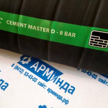 Рукав для цемента Cement Master D