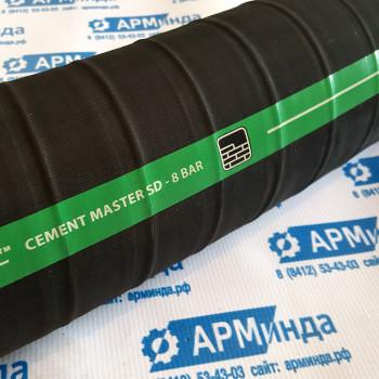 Рукав для цемента Cement Master SD напорно-всасывающий