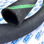 "Шланг всасывающий для загрузки цемента Ду 100 мм GoodYear Plicord Dry Cement HW 150 4"""