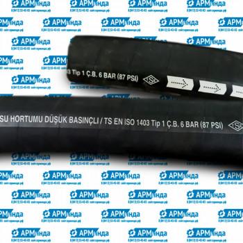 Рукав SEL EGE-6 60мм для цемента