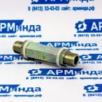 Клапан сбросной ТС НГЗС-02-17-000