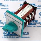 Переключатель реверсивный для компрессора Bekomsan