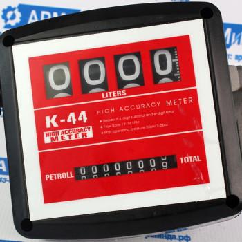 Счетчик учета топлива Petroll K-44