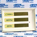 Модуль индикации УЗСГ-01